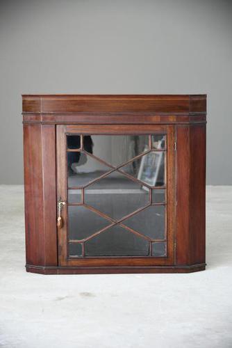 Small Astragal Glazed Wall Cupboard (1 of 10)