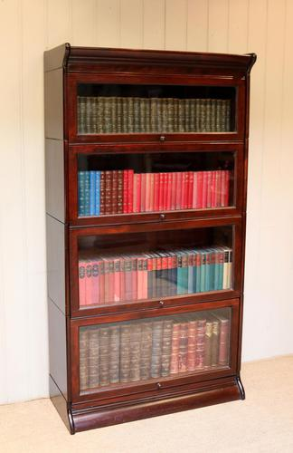 Mahogany Four Tier Stacking Bookcase (1 of 10)