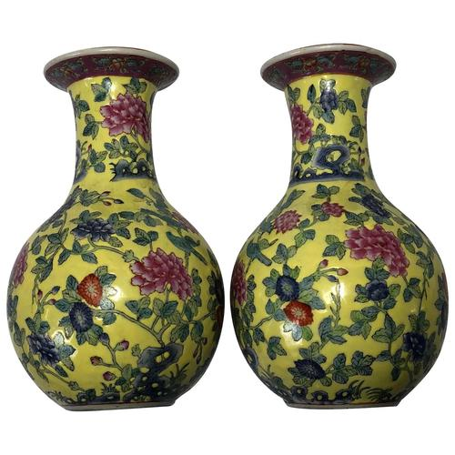 Pair of Chinese Imperial Style Yellow Ground Porcelain Chrysanthemum Lotus Vases (1 of 28)