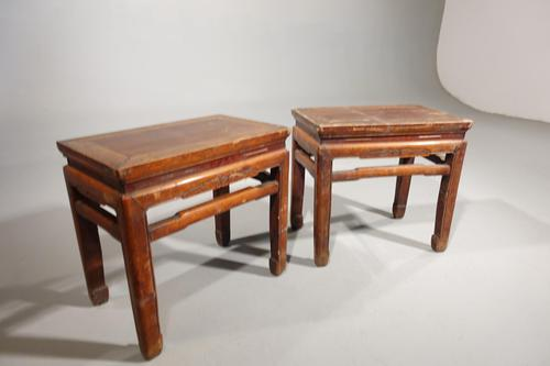 Attractive Pair of Early 20th Century Stools or Low Tables (1 of 4)