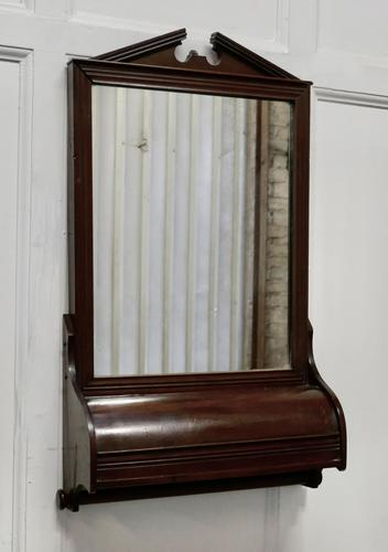Victorian Mahogany Bathroom Wall Mirror with Towel Rail and Swan Neck Pediment (1 of 5)
