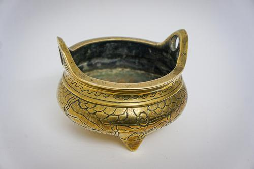 Qing Dynasty Censer (1 of 5)
