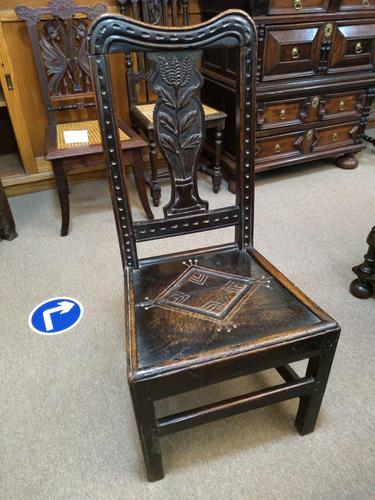 Decorative Carved Oak Georgian Chair (1 of 5)
