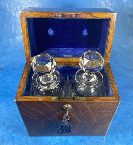 Victorian Brassbound Oak Decanter Box (1 of 20)