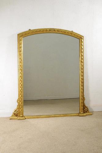 Victorian Gilt Overmantle Mirror (1 of 8)