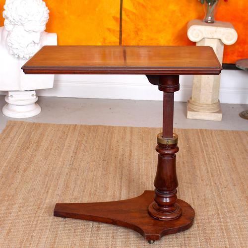 Portable Adjustable Writing Desk 19th Century Mahogany (1 of 12)