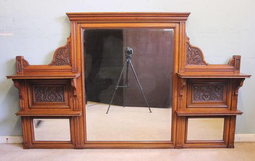 Antique Large Victorian Oak Overmantle Wall Mirror (1 of 9)