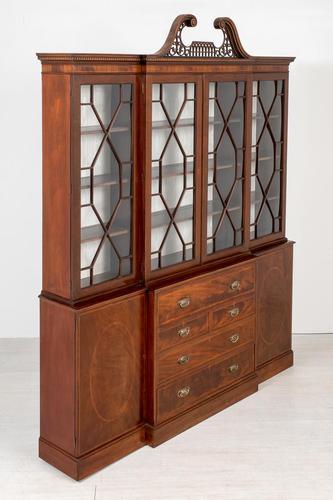 Georgian Style Mahogany Breakfront Bookcase c.1920 (1 of 12)