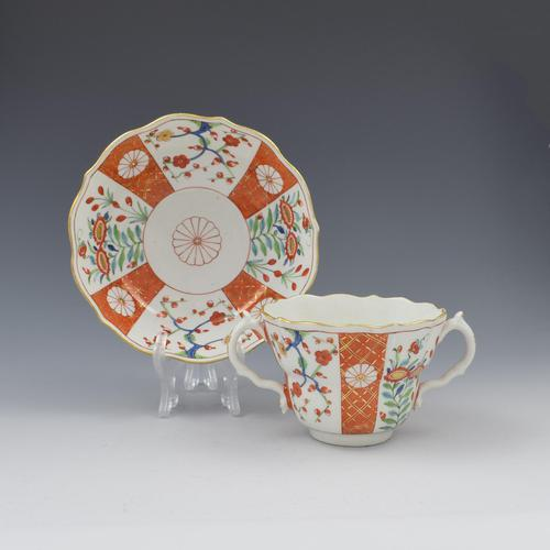 First Period Worcester Porcelain Scarlet Japan Chocolate Cup & Stand c.1775 (1 of 10)