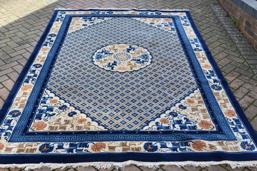 Old Peking Carpet 300x200cm (1 of 2)