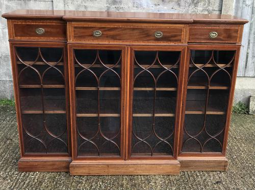 Wonderful Edwardian Inlaid Mahogany Four Door Breakfront Bookcase by Maple & co (1 of 14)