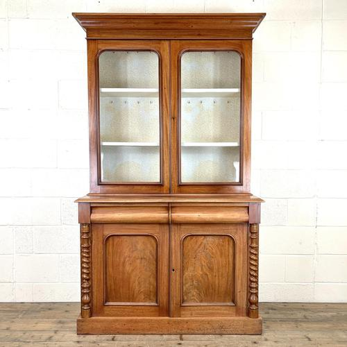 Antique Victorian Mahogany Glazed Bookcase (1 of 9)