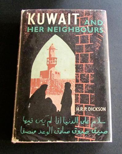1956 Kuwait & Her Neighbours by HRP Dickson - 1st UK Edition - Original Dust Jacket (1 of 5)
