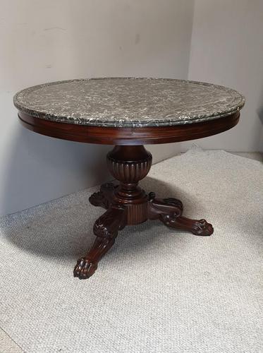 Super Mahogany Gueridon Centre Table (1 of 8)