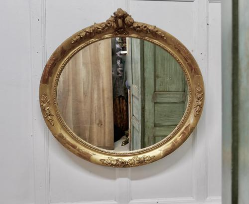 Large French Rococo Oval Gilt Wall Mirror (1 of 9)