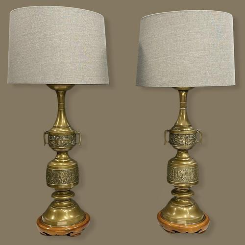 Large Pair of Chinese Style Brass Lamps (1 of 14)