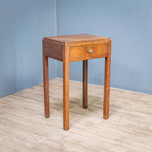 Heal's Style Side Table (1 of 9)