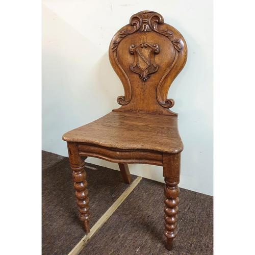 Victorian Oak Armorial Hall Chair (1 of 7)
