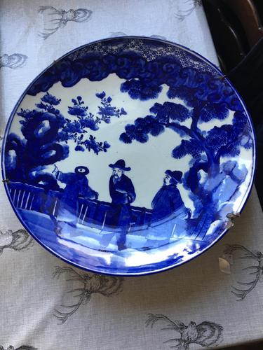 Large Chinese Charger / Plaque (1 of 8)