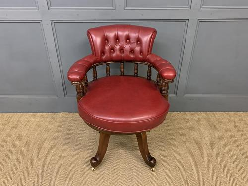 Victorian Leather Upholstered Revolving Desk Chair c.1885 (1 of 16)