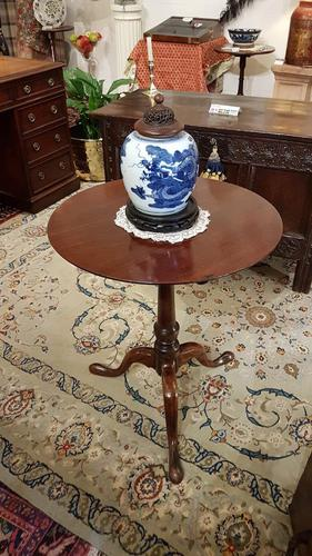 Fine Quality Plum Pudding Wine Table or Lamp Table with Birdcage Operation (1 of 7)