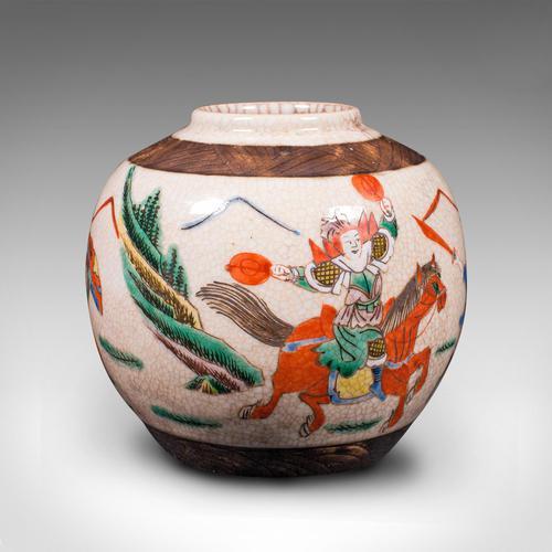 Small Antique Flower Vase, Japanese, Ceramic, Posy Urn, Edo Period c.1850 (1 of 12)
