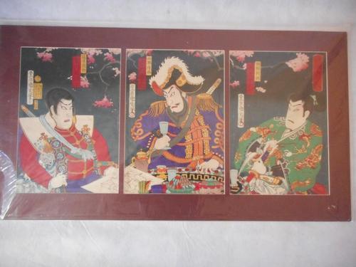 Kunichika Triptych Japanese Woodblock Print (1 of 7)