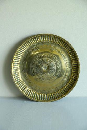 Eastern Brass Dish (1 of 9)