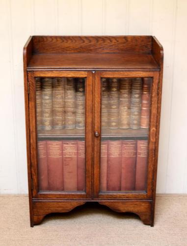 Small Proportioned Oak Glazed Bookcase (1 of 10)