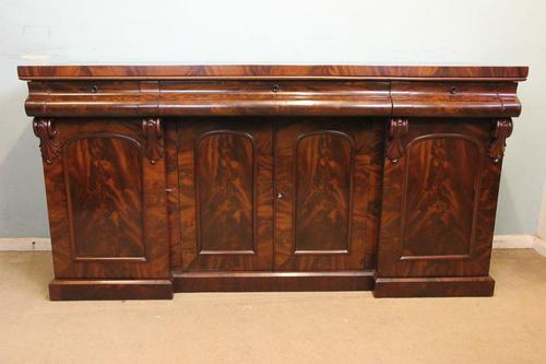 Antique Victorian Mahogany Chiffonier Sideboard Server (1 of 14)