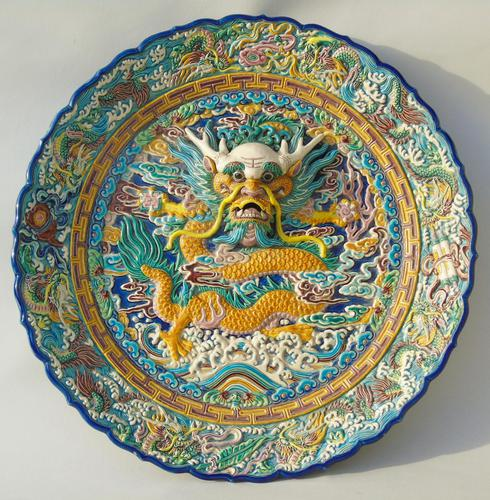 Fabulous Antique Chinese Earthenware Charger Dragon (1 of 12)