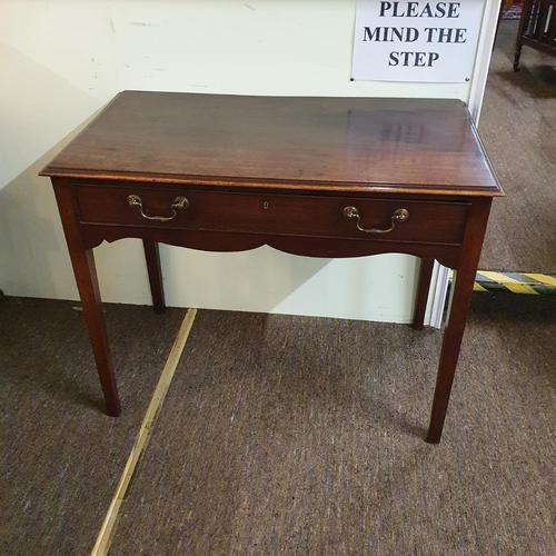George III Cuban Mahogany Side Table (1 of 7)