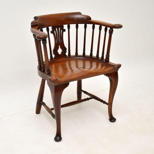 Antique Victorian Mahogany Captains  Desk Chair (1 of 11)