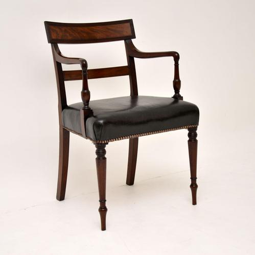 Regency Mahogany & Leather Armchair / Desk Chair (1 of 11)