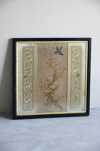 Decorative Chinese Silk Embroidered Panel (1 of 11)