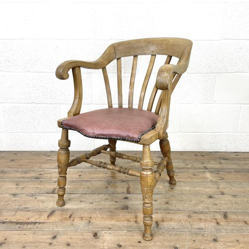 Early 20th Century Beech Smoker's Bow Chair (1 of 8)