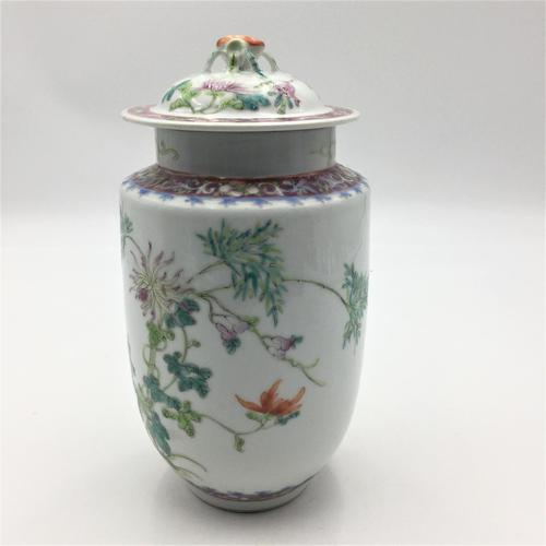Chinese Famille Rose Jar & Cover - Hongxian (1 of 7)