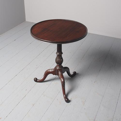 Antique Chippendale Style Mahogany Occasional Table (1 of 7)