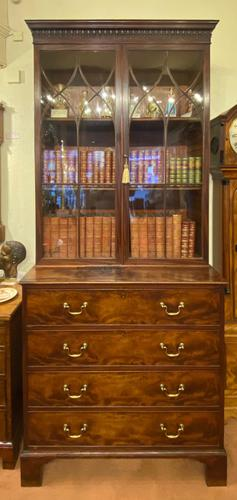 Good Late 18th Century Mahogany Secretaire Bookcase (1 of 8)