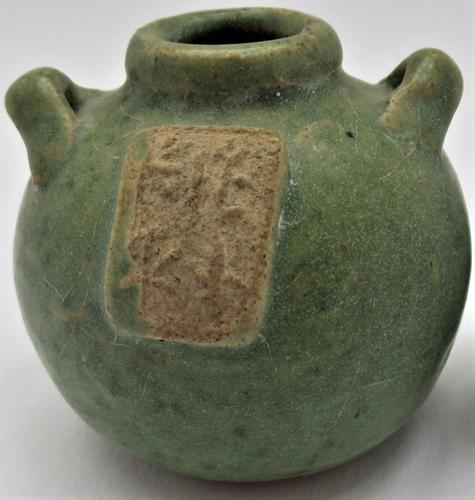 Chinese small jarlet with handles and inscribed tablet, Ming Dynasty, c1500 (1 of 5)