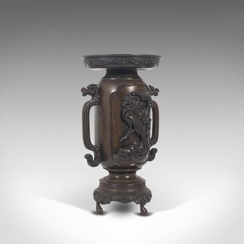 Antique Decorative Vase, Japanese, Bronze, Meiji Period c.1900 (1 of 12)