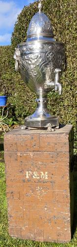 Fortnum & Masons Silver Plated Samovar & Box (1 of 8)