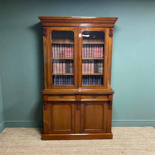 Quality Victorian Mahogany Glazed Antique Bookcase on Cupboard (1 of 9)