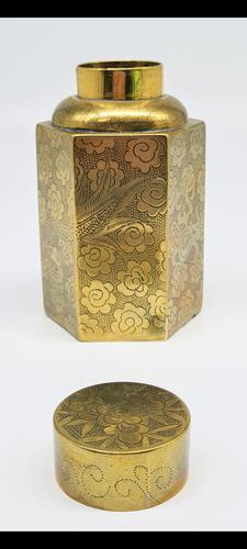 Small Antique Chinese Brass Tea Caddy Highly Ornate (1 of 3)