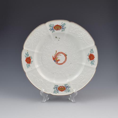 Chelsea Porcelain Kakiemon Damask'd Plate Coiled Phoenix c.1754 (1 of 7)