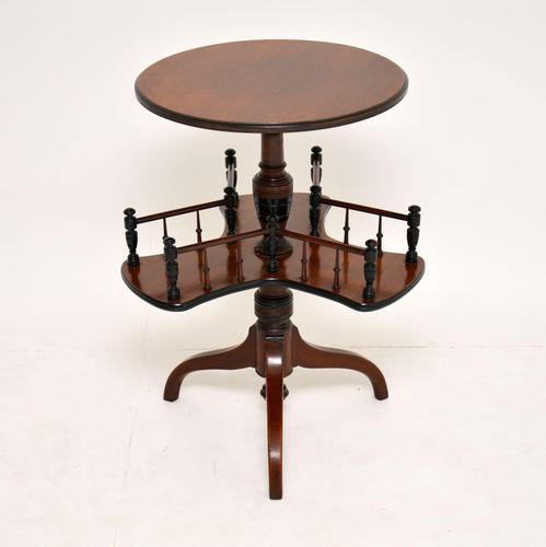 Antique Victorian Mahogany Occasional Table Bookstand (1 of 7)