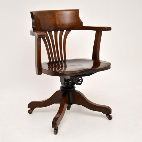 Antique Victorian Swivel Desk  Chair (1 of 12)