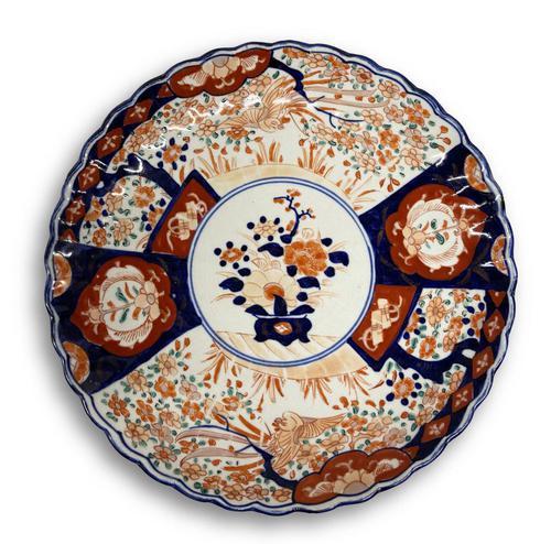 Imari Scollop Edged Plate (1 of 5)