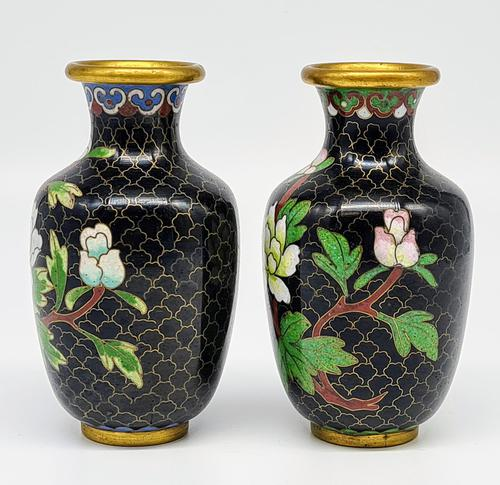 Vintage Small Chinese Cloisonne Vase (1 of 5)