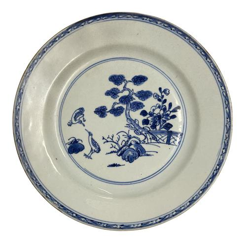 Chinese Porcelain Plate (1 of 3)
